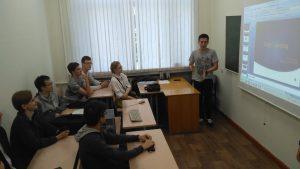 seminar80