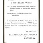IEEE_diploma